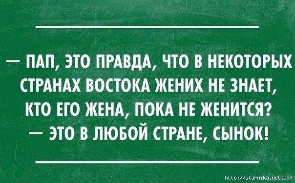 12 (604x376, 150Kb)