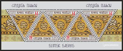 marka-slutskie-poyasa-2 (405x169, 113Kb)