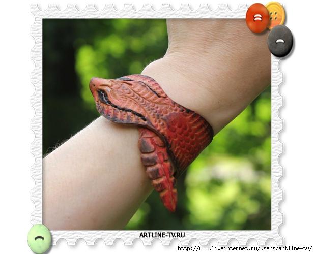 cайт рыжая змея 1-1 (619x500, 183Kb)