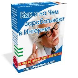 3899041_kurs_1_250 (250x250, 19Kb)