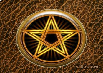 самые известные магические символы подробнее том