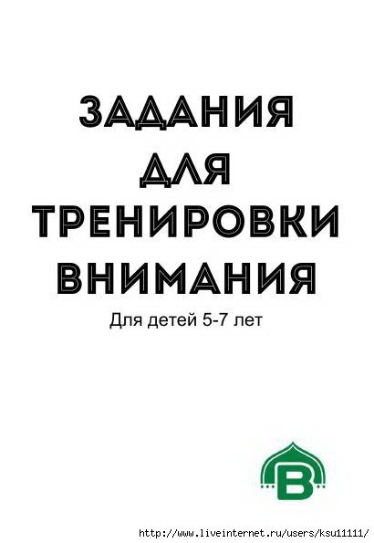 1 (410x595, 59Kb)