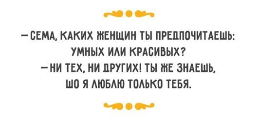 """РѕС""""1 (530x245, 46Kb)"""