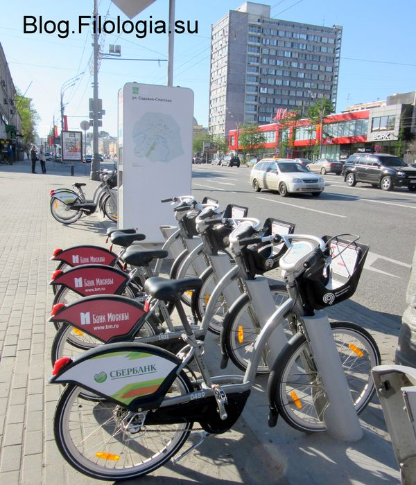 Стоящие велосипеды в автоматизированном пункте проката велосипедов на Садовом кольце в Москве (600x700, 93Kb)