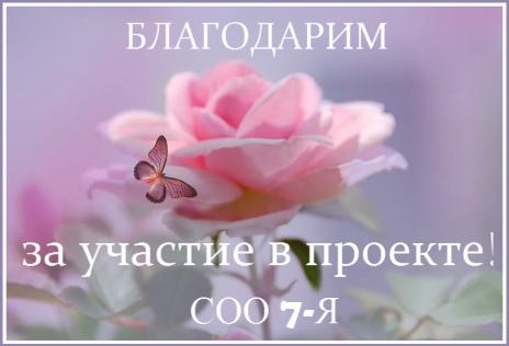 роза_464 (464x316, 58Kb)