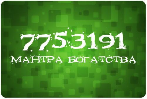 5118452_1533498a6c17cc64b4c01ab50bc3eeb4_974 (500x338, 21Kb)