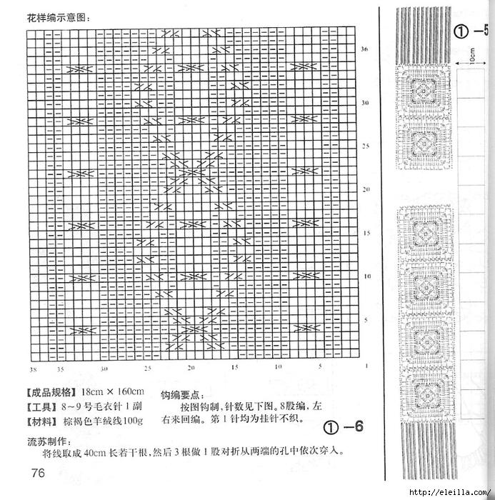 p76 (693x700, 382Kb)