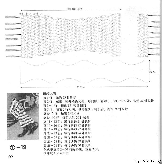 p92 (691x700, 233Kb)
