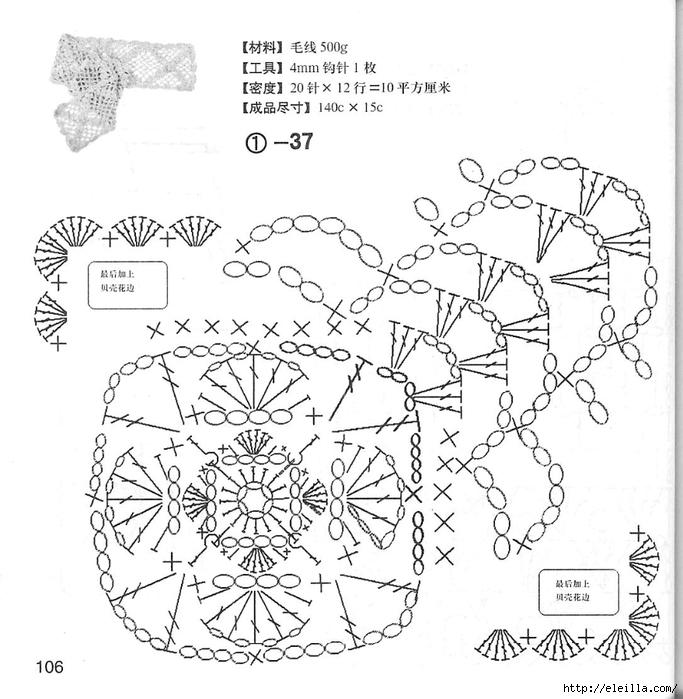 p106 (683x700, 261Kb)