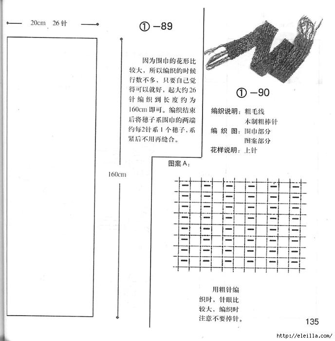 p135 (688x700, 169Kb)