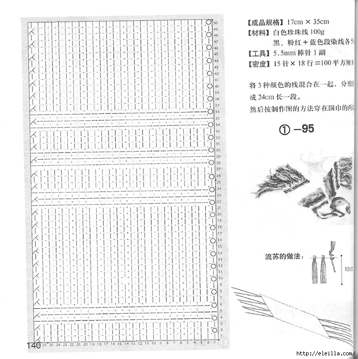 p140 (696x700, 316Kb)
