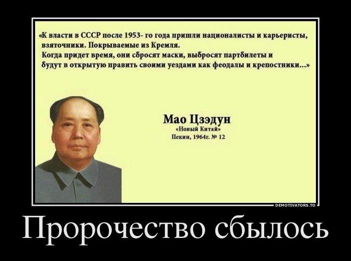 5897729_123818003_Prorochestvo_sbuylos (700x521, 52Kb)