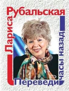 rubalska (228x300, 17Kb)