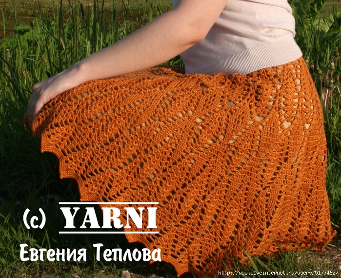 5177462_Rigaya_bestiya_ot_yarni_3 (700x570, 449Kb)
