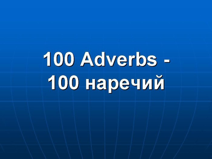 5640974_maxresdefault (700x525, 37Kb)