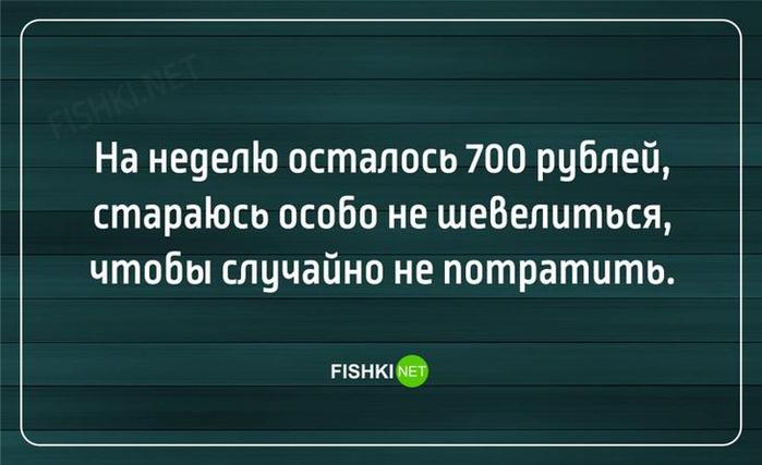 fullsize (28) (700x427, 191Kb)