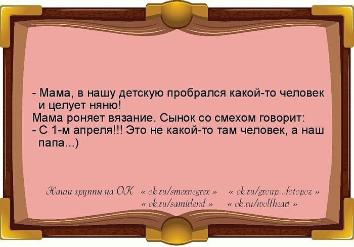 3416556_image_2_ (700x489, 74Kb)