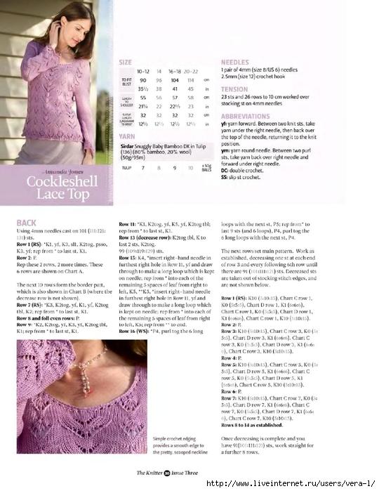 The Knitter 09-03_10 (540x700, 224Kb)