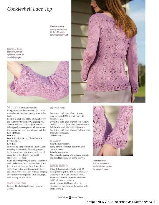 The Knitter 09-03_12 (540x700, 216Kb)