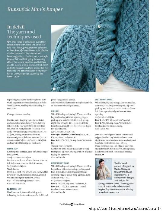The Knitter 09-03_37 (540x700, 279Kb)