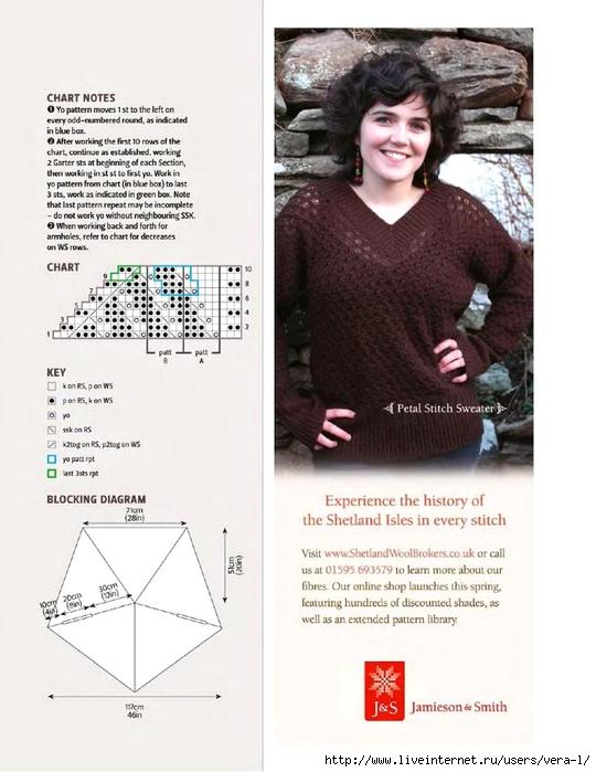 The Knitter 09-03_49 (540x700, 215Kb)