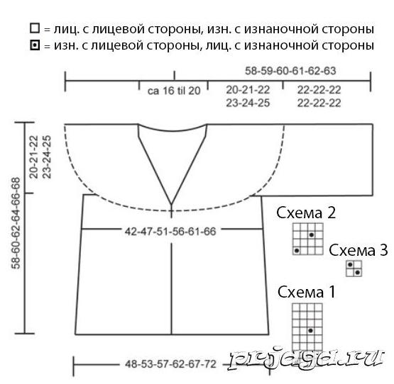 Fiksavimas.PNG1 (555x542, 112Kb)