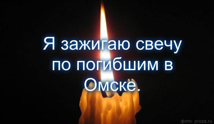 4924802_Omsk6_1_ (700x405, 50Kb)