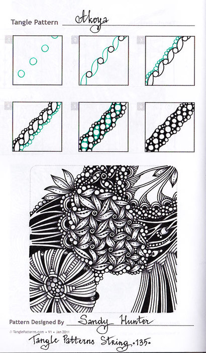 2316980_Zentangle43 (410x700, 96Kb)