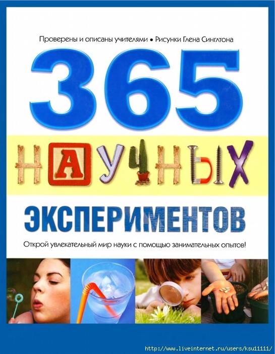 1 (545x700, 251Kb)