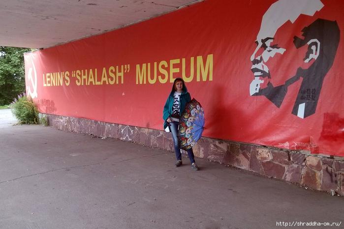 Музей Шалаш (1) (700x466, 234Kb)