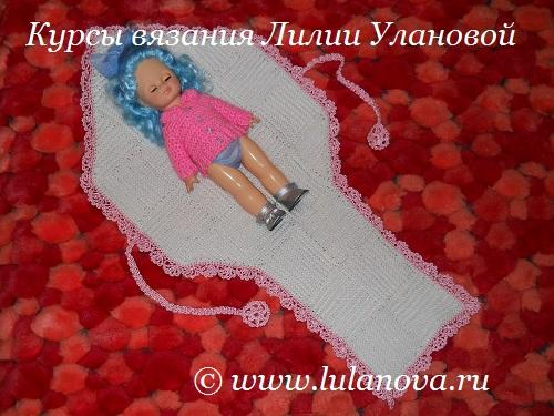 Вязание конверт для новорожденных своими руками