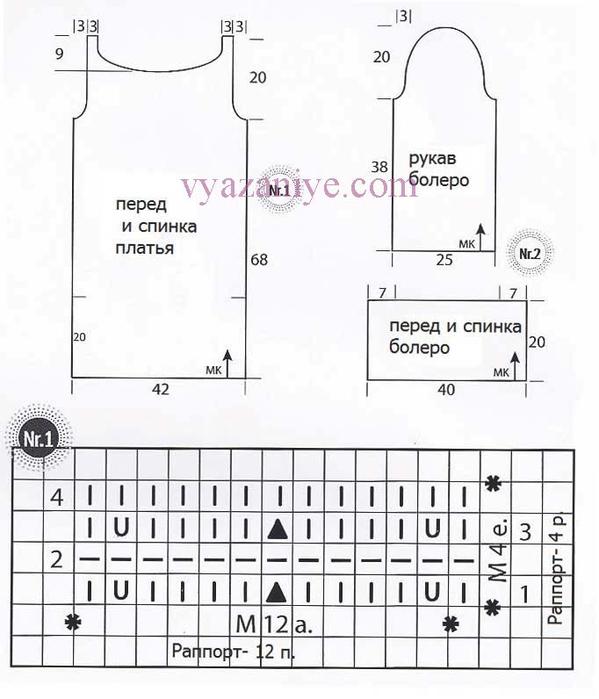 platye_24_shema (599x700, 206Kb)