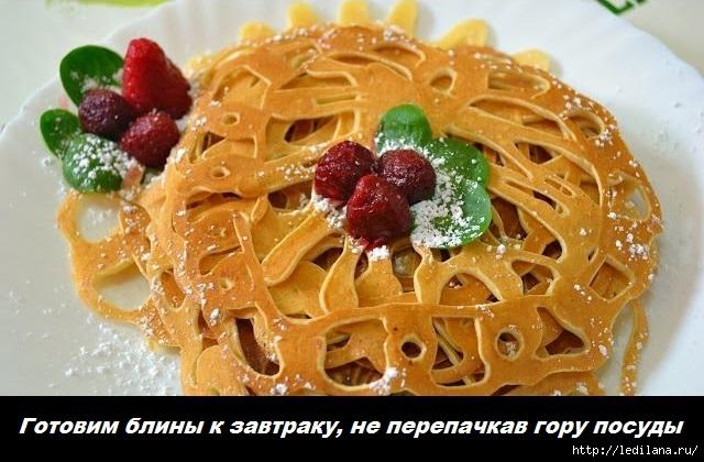 3925311_blini_iz_bytilki_1_ (640x420, 191Kb)