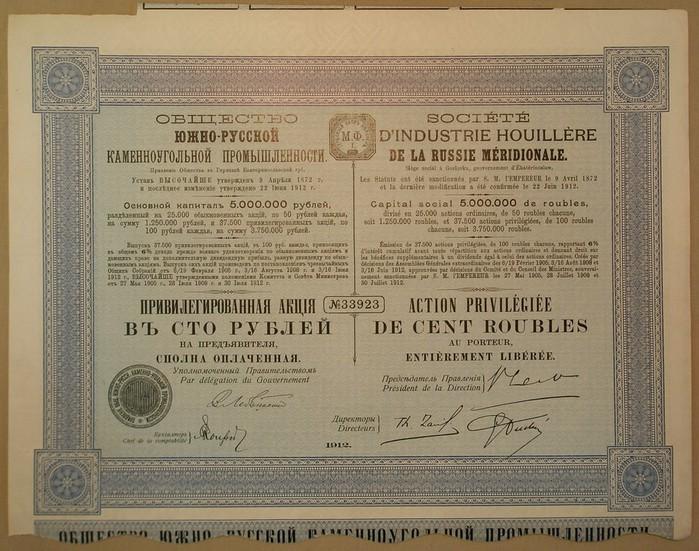 ����� �������� ���� ��������. ��������, 1912 ��� (700x551, 134Kb)
