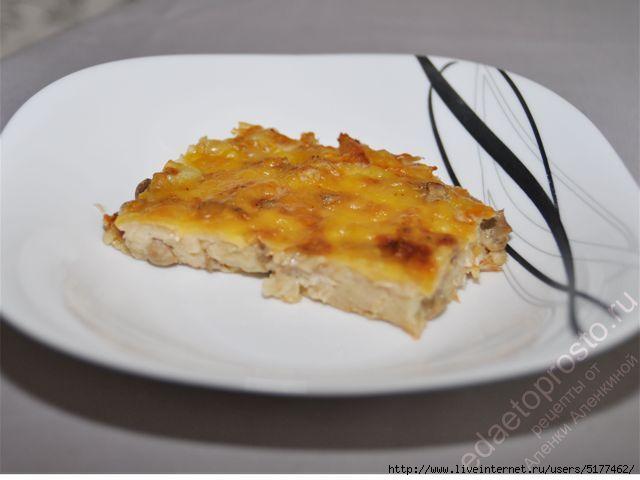 готовый жульен из курицы с грибами на тарелке/5177462_13 (640x480, 85Kb)