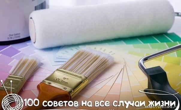 3925311_sto_sovetov (604x368, 111Kb)