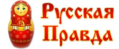 logo (384x160, 32Kb)
