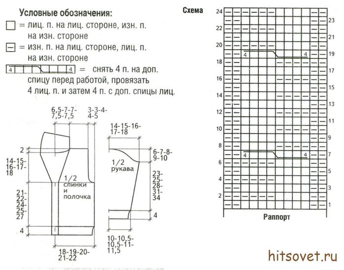 zhaket_shema (700x550, 237Kb)