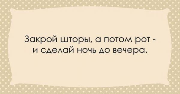 4809770_p01 (600x315, 87Kb)
