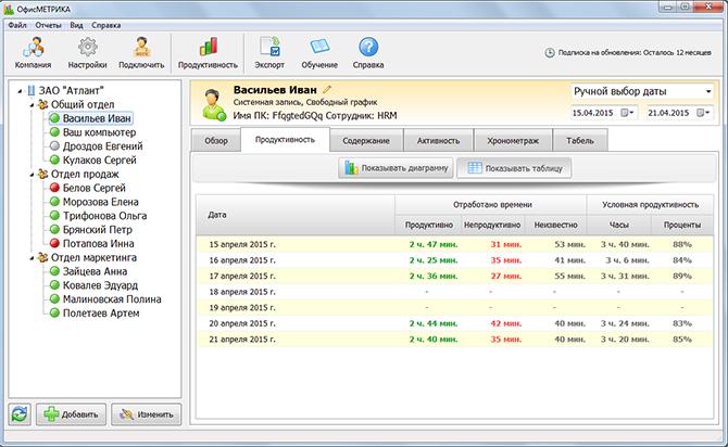 screenshot2 (670x412, 135Kb)