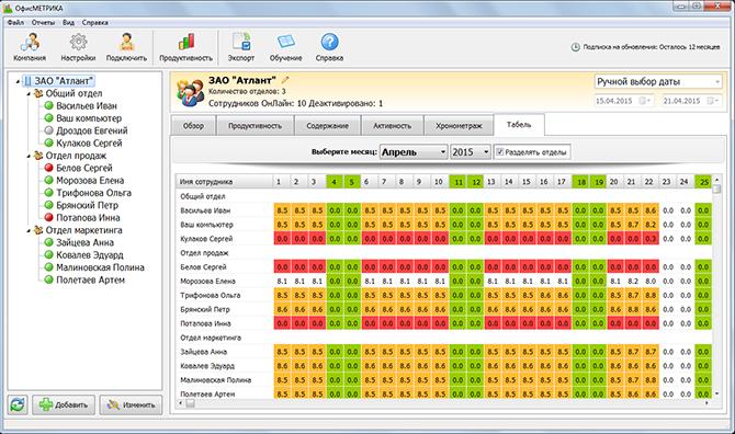 screenshot4 (670x396, 183Kb)