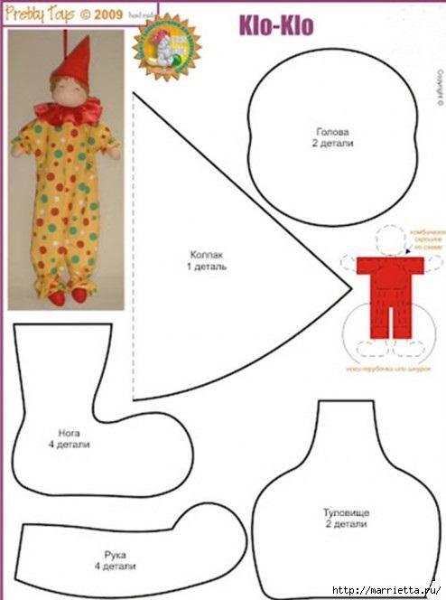 Текстильный КЛОУН. Выкройка (5) (494x664, 107Kb)