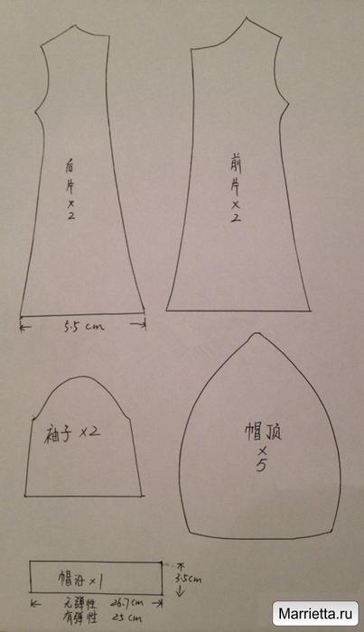 Выкройка пальто и беретки для куклы (3) (403x700, 182Kb)