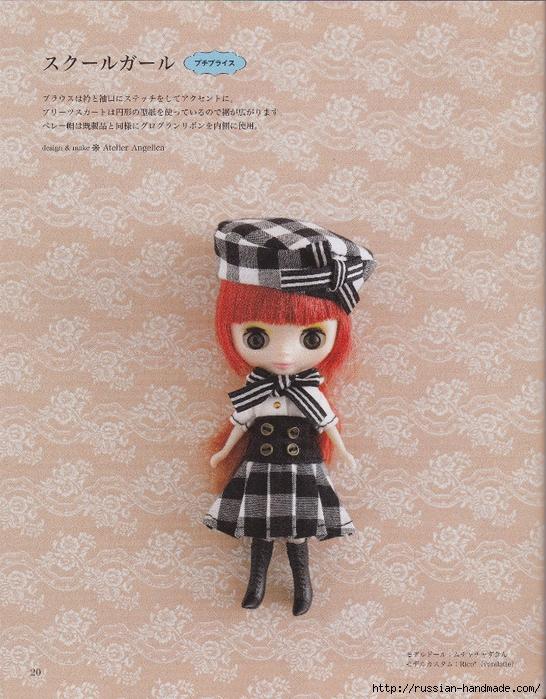 Шьем одежду для кукол. Японский журнал (22) (546x700, 404Kb)