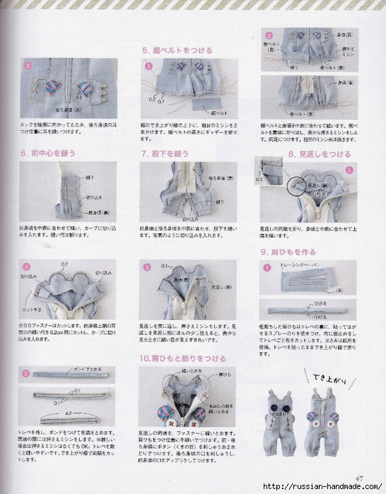 Шьем одежду для кукол. Японский журнал (49) (546x700, 299Kb)