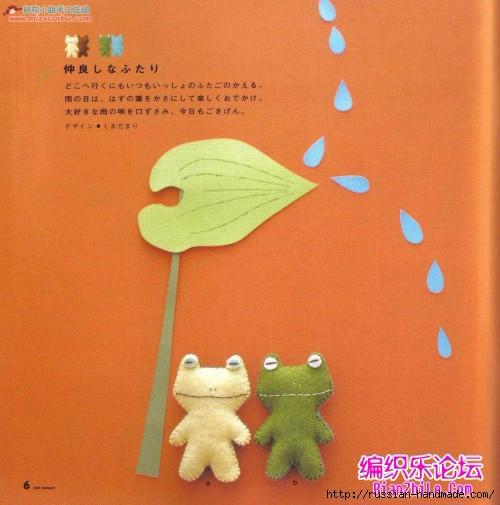 Игрушки из фетра. Японский журнал с выкройками (10) (500x505, 169Kb)