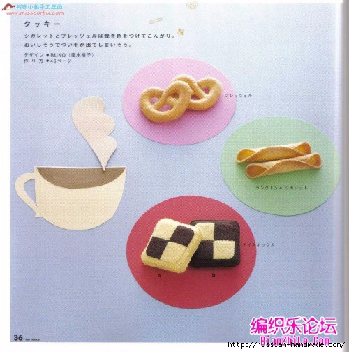 Игрушки из фетра. Японский журнал с выкройками (12) (500x504, 166Kb)