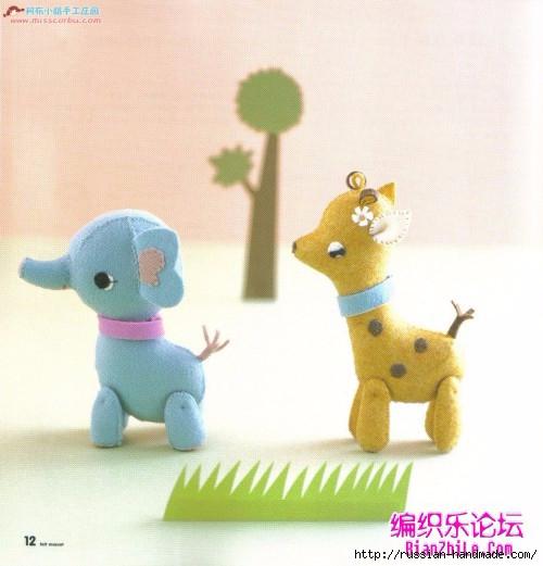 Игрушки из фетра. Японский журнал с выкройками (20) (500x521, 139Kb)
