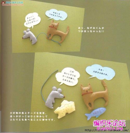 Игрушки из фетра. Японский журнал с выкройками (27) (500x511, 167Kb)