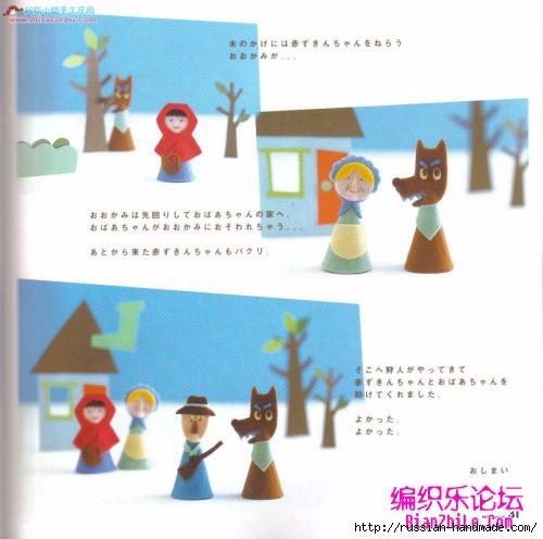 Игрушки из фетра. Японский журнал с выкройками (41) (500x496, 129Kb)